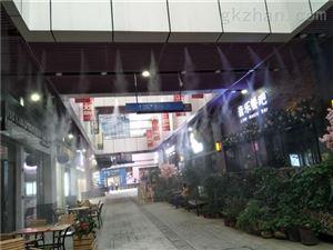 PC-550PG商业中心降温厂家