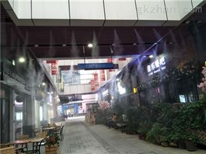 PC-300PG商业街喷雾降温