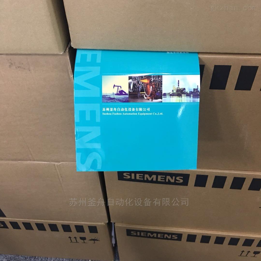 西门子直流调速器6RA7095-4DV62-0