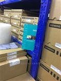 6SL3120-1TE21-8AA3供应西门子变频器备件6SL3120-1TE21-8AA3原装进口现货