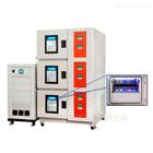 恒温恒湿试验箱HWS-A