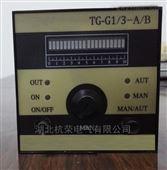 空分专用型周波控制器TG-3B生产厂家