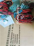 磨机轴振动变送器JX5151XL-V20-020-V、JX73ST-40A