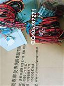 JX5151XL-V20-020-V、JX73ST-40A