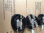 振动探头ST-2FBM10×1.5、ZHJ-2M10×1.5×10、SZ-650mv/mm