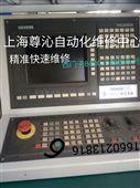 西门子840C/D数控维修