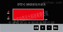 中西转速表型号:JJJ1-DTZ库号:M269389