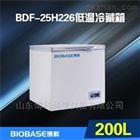 BIOASE超低温冰箱BDF-25H110