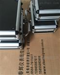 JX73ST-40-A一体化双轴机壳振动温度变送传感器JX73AT