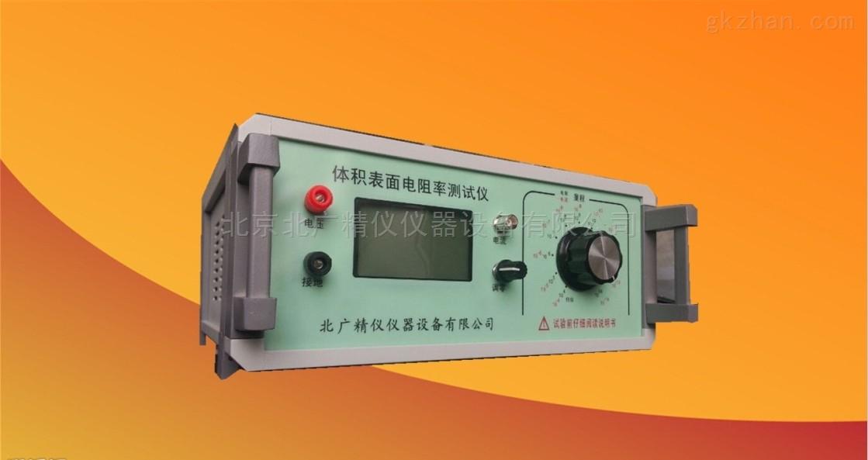绝缘材料体积电阻率表面电阻测定仪器