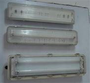 防爆双管荧光灯2*36W 带蓄电池的照明时间