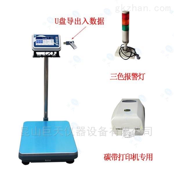 100kg精度1g自动记录称重数据电子秤