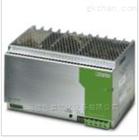 菲尼克斯电源QUINT-PS-100-240AC/24DC/40