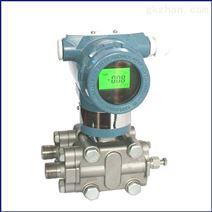 MT3351系列智能型电容式压力、差压变送器
