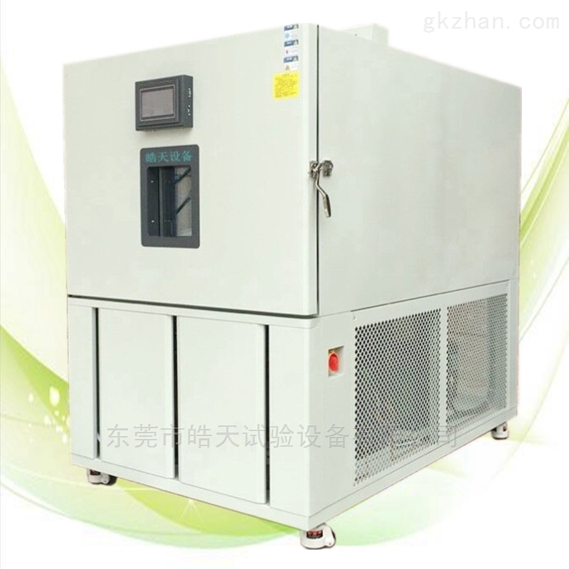 上海快速温度箱 225L 直接厂家