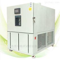 可靠性环境试验箱快速温变测试机