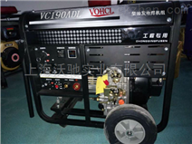 220V5千瓦190A柴油發電電焊機