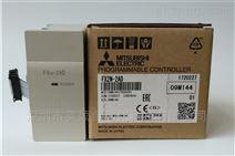 深圳三菱PLC代理  FX2N系列模块