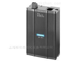 原装正品SIEMENS大量现货特价通讯处理器