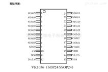 兼容HT1621B少脚位少点阵LCD液晶显示驱动IC