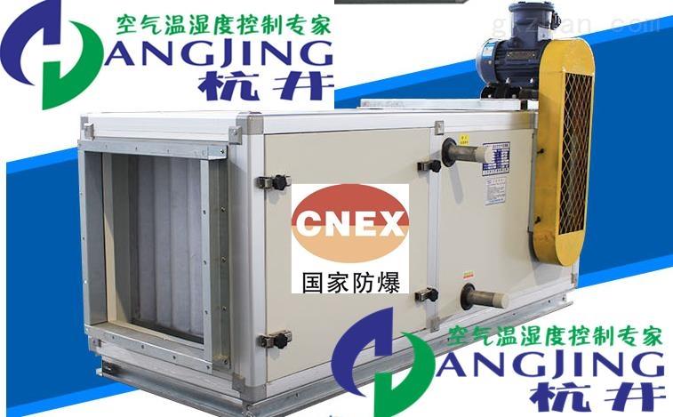 吊顶式空调机组 吊顶式空气处理机组送货上门