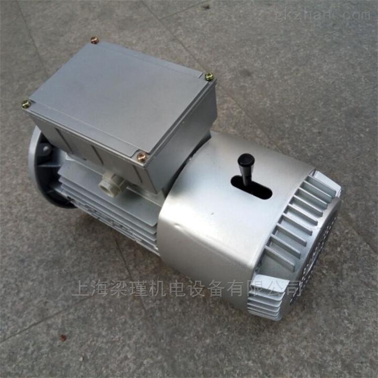 清华紫光BMD8024刹车电机