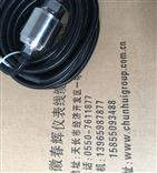 双路振动变送器H8D-B-8T、hzd-b-5、H8D-8-1、HZD-B-9XF