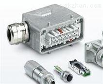 正品PHOENIX通用电缆-布线更灵活可靠