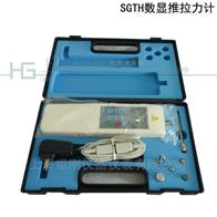 3KN手持数显压力测力仪,手持式数显测压力仪
