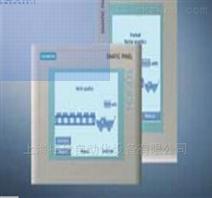 西门子触摸屏6AV6645-0AB01-0AX0