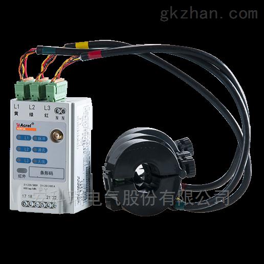 多回路复费率电能表安科瑞AEW100无线计量