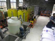 新疆次氯酸钠发生器/新疆大型水厂消毒设备