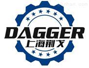 荆戈 全程提供 C-D品牌 chiaravalli电机减速机   CHT 71 C4 0.55KW