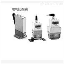 SMC电气比例阀型号的选定方法