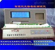 水质测定仪