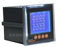 ACR210E-ACR系列网络电力仪表