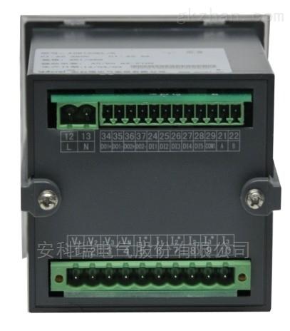 ACR系列网络电力仪表