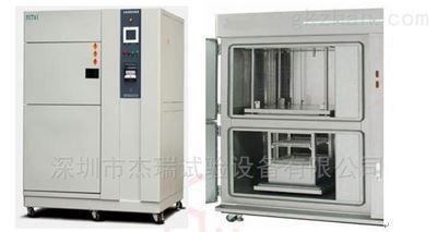 广东电路板低温冲击试验箱