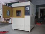 风冷三槽式冷热冲击试验机