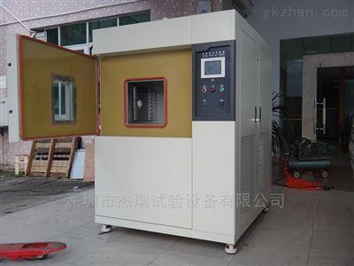 三箱式冷热循环冲击老化测试箱