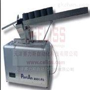 AnaTec粉尘测量仪