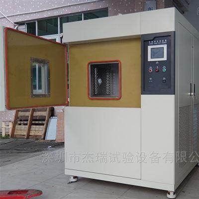 电子泵高低温冲击测试箱