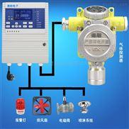 固定式丁二烯气体泄漏报警器,联网型监控
