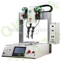 东莞冈田科技自动焊锡机GT-HJ331T单平台