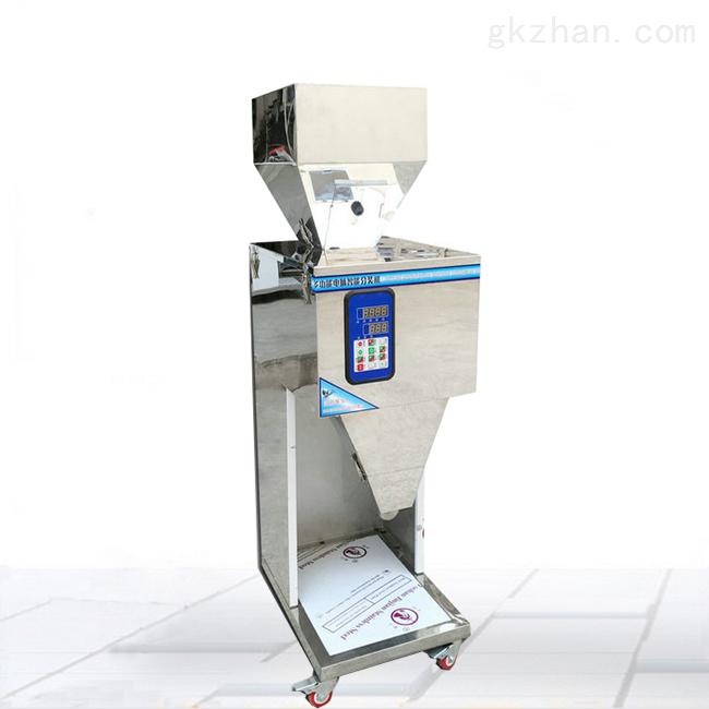 粮食自动定量分装机