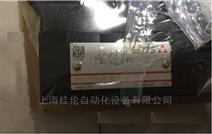 浮动球球阀DLEH-3C 20 DLEH-3A 20