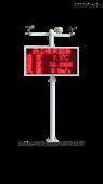 建大仁科 噪声扬尘在线监测系统  工地监测