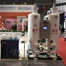 嘉宇高纯度PSA制氮机特点及应用领域