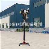 新型BXZ-2L立式背包钻机岩心取样钻机