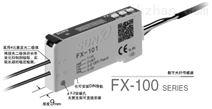 神视SUNX数字光纤传感器问题